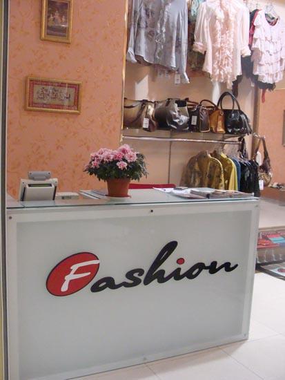 Бутик Интернет Магазин Женской Одежды