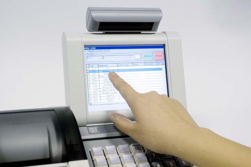 кассовые операции 2012 должностная инструкция кассира скачать