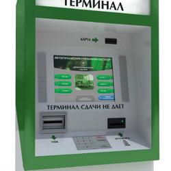 Платежный терминал ШТРИХ-PAY v3.0